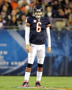 Cutler Not Likely to Practice Today